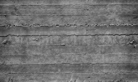 Fond de texture du mur en béton