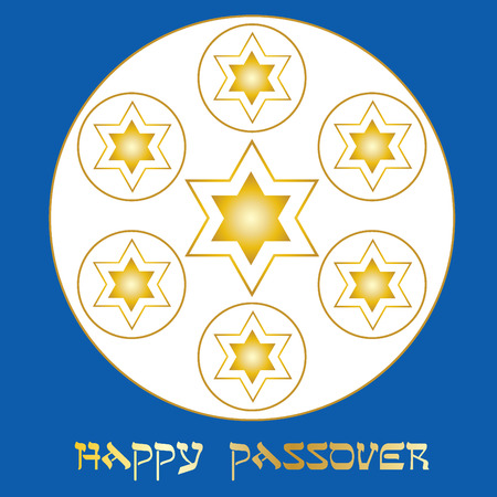 seder plate: gold happy passover plate Illustration