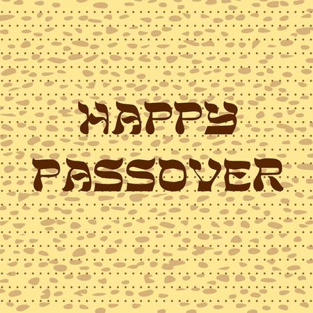 matzo: happy passover matzah