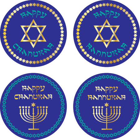 yom: happy Hannukah icons