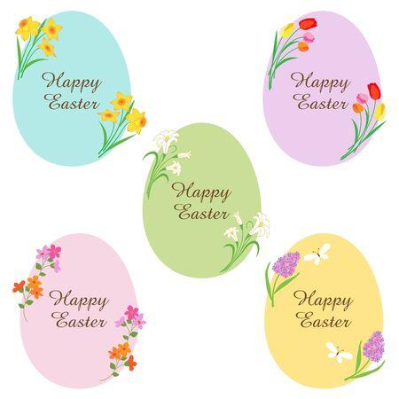꽃과 행복 한 부활절 달걀의 예술적 디자인.