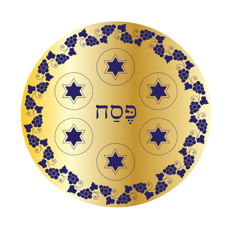 seder plate: gold passover seder plate with grapevine border