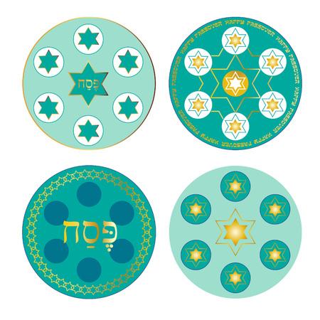 seder plate: blue passover seder plates