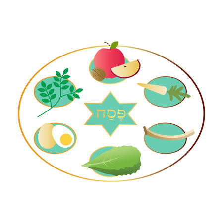 食品と過越祭セダー盛り合わせ  イラスト・ベクター素材