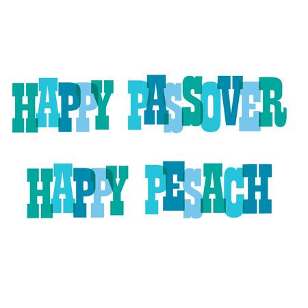 Happy Passover-typografie Stock Illustratie