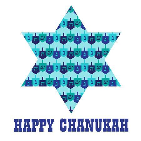 chanukah star with dreidel pattern