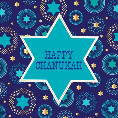 Chanukah jewish star on background pattern.