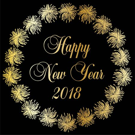 Ornate gold new year typography with fireworks circle frame Ilustrace