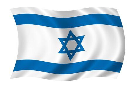 Israel Wave Flag Stock Photo
