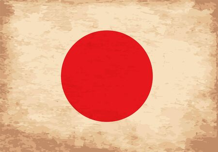dilapidated: Grunge Flag of Japanese