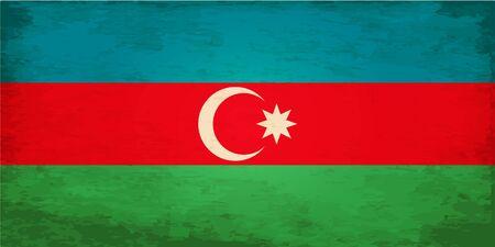 Grunge Flag of Azerbaijan Stock Vector - 16770216