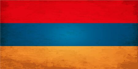 armenia: Grunge Flag of Armenia Illustration
