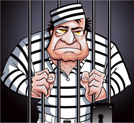 cellule de prison: Prisonnier derrière les barreaux  Illustration