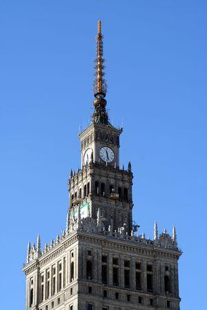 Warsaws clocktower photo
