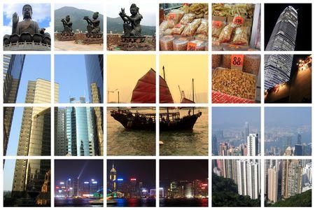 Fabulous Hong Kong Collage photo