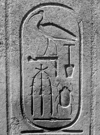 Egyptian cartouche in BW