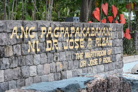 martyrdom: MANILA, PHILIPPINES - APRIL 1, 2016: Sign at the Martyrdom of Dr. Jose Rizal. The sign is in both English and Filipino.