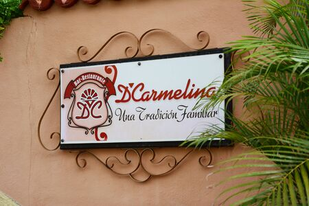 CIENFUEGOS, CUBA - JULY 24, 2016: dCarmelina Restaurant. Is family-owned and operated located in a residential neighborhood serving variety of home-cooked Cuban dishes.