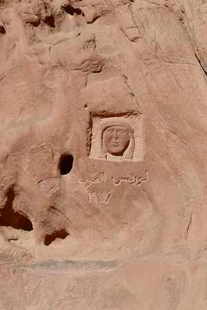 Ancient rock carving in the sandstone at Petra, Jordan.