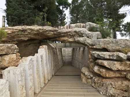 JERUSALEM - MAY 9, 2018: Childrens Memorial at Yad Vashem. The memorial, hollowed out from an underground cavern, is a tribute to the approx. 1.5 million Jewish children murdered during the Holocaust. Editorial