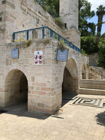 EIN KEREM, ISRAEL - MAY 9, 2018: Marys Spring is located in a valley on the southern side of the village of Ein Kerem, west of Jerusalem City, approximately 8 kilometers form the center of the city.