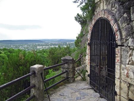 Lermontovs Grotto. Pyatigorsk