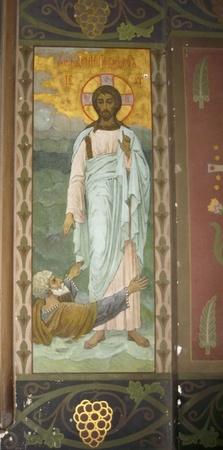abkhazia: New Aphon monastery. Abkhazia. Jesus walks on water
