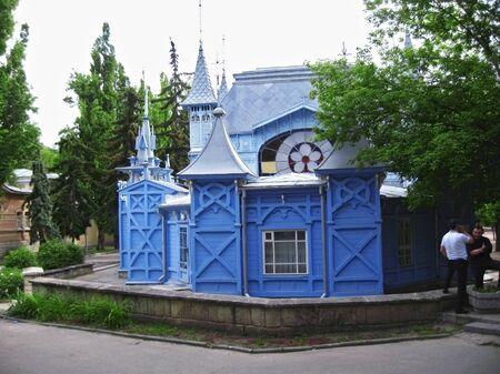 pyatigorsk: Lermontovs Gallery. Luoghi famosi di Pyatigorsk. Estate Editoriali