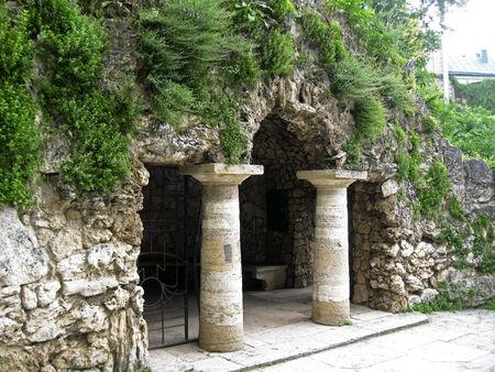 caucas: Dianas Grotto  Pyatigorsk landmarks, The Northern Caucas