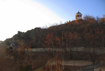 pyatigorsk: Aeolus Harp In Autumntime. Pyatigorsk Landmarks And Monuments