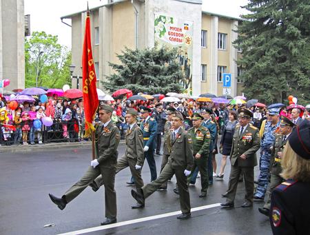 pyatigorsk: Celebration Of The 70Th Anniversary Of The Victory Day, Pyatigorsk Russia - May 09, 2015 Editorial