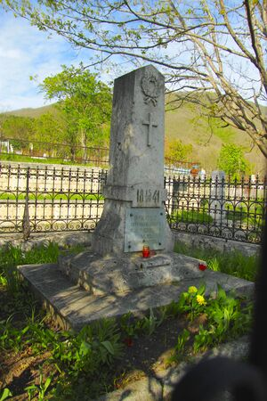The Old cemetary. Historical part of Pyatigorsk. The place of first burial of great russian poet Mikhail Lermontov