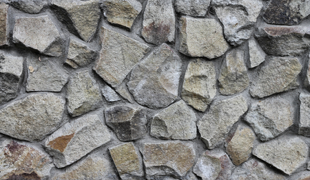 Natural stone background texture horisontal position Stock Photo