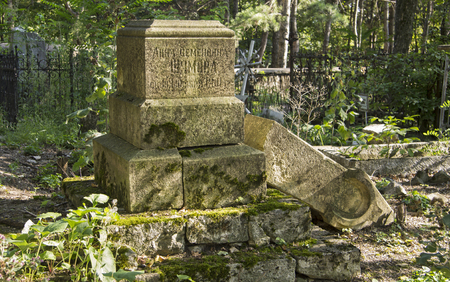 Broken memorial on The Old cemetary - Necropolis. Historical part of Pyatigorsk, Northern Caucasus Russian Federation