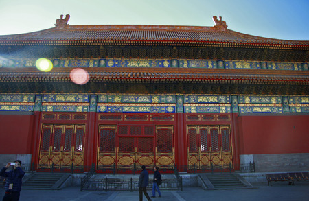 The Temples Of The Forbidden City In Beijing China republic 29 oct 2013