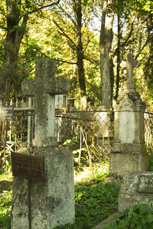 Old stone monuments with orthodox crosses on The Old cemetary - Necropolis. Historical part of Pyatigorsk, Northern Caucasus Russian Federation