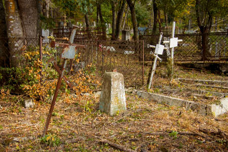 Ancient metal crosses on the graves of The Old cemetery - Necropolis. Historical part of Pyatigorsk; Northern Caucasus landmark Russian Federation 04 oct 2020 Stock fotó - 158645322