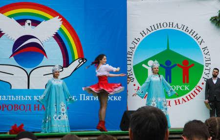 Festival of National cultures - Round dance of nations. Pyatigorsk, Russian Federation 12 june 2017. Dancing girls Sajtókép