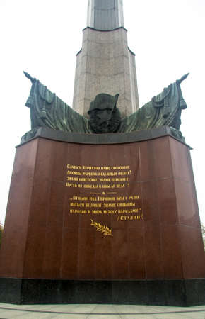 Fragment of Memorial Monument of Soviet soldiers - Heroes of the Red Army in Vienna Austria 05 november 2018