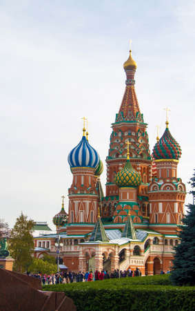 St Basil`s cathedral on Red Square, Moscow, Russian Federation 30 oct 2018 Sajtókép