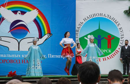 Festival of National cultures - Round dance of nations. Pyatigorsk, Russian Federation 12 june 2017. Dancing girls Stock fotó - 158372470