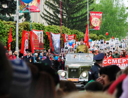 Celebration Of The 70Th Anniversary Of The Victory Day, Pyatigorsk Russia - May 09, 2015. Immortal Regiment