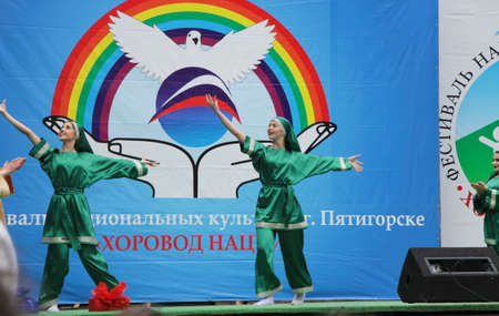 Festival of National cultures - Round dance of nations. Pyatigorsk, Russian Federation 12 june 2017. Dancing girls Editorial