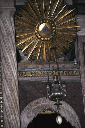 eye of providence: Eye of Providence in  the church of the Holy sepulcher in Jerusalem , Israel Editorial