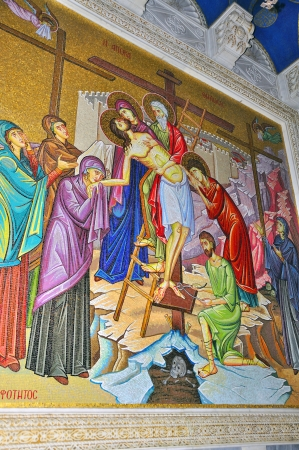 sepulchre: Mosaic image in the church of the Holy sepulcher in Jerusalem , Israel