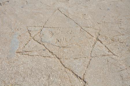 Star of David on the asphalt, concrete, Jerusalem Stock Photo - 18268707