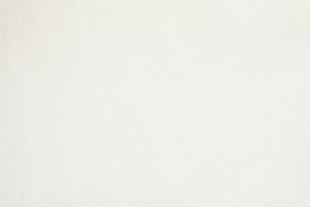Gray plastic wall background or texture Stock Photo - 13517698
