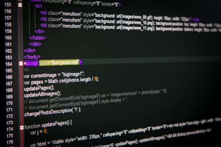 byte: Program code on a monitor