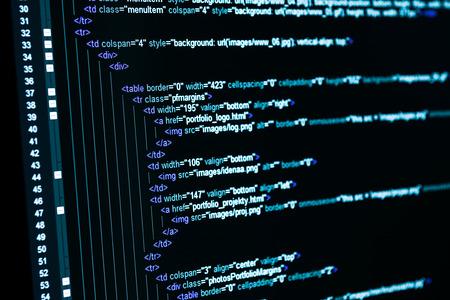 programmer computer: Program code on a monitor
