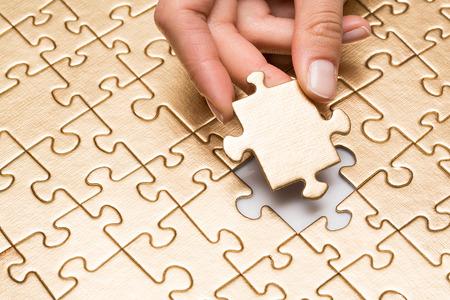 지그 소 퍼즐의 마지막 조각.